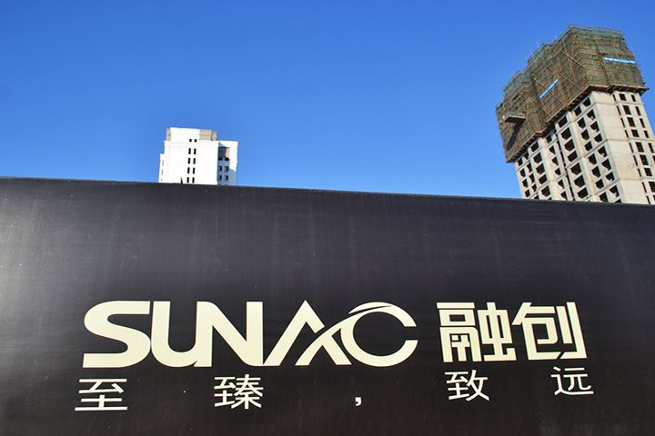 Sunac Acquires Wanda Hotels, Cultural Tourism Cities for USD9.3 Billion
