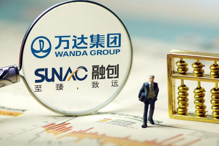 Sunac China's Presales of Jinan Wanda City Abruptly Abort