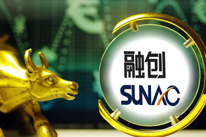 Sunac China's Stock Rises on Filing for Property Mgmt Spin-Off Listing in Hong Kong
