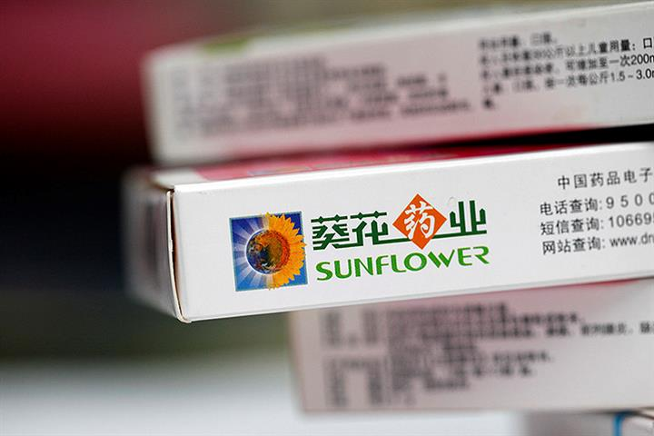 Sunflower Pharma's Actual Controller Gets 11 Years for Trying to Kill Ex-Wife