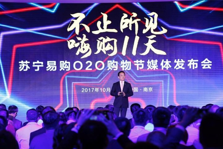 Suning and ECOVACS Jointly Unveil Retail Robots Expected to Staff Former's Stores in November