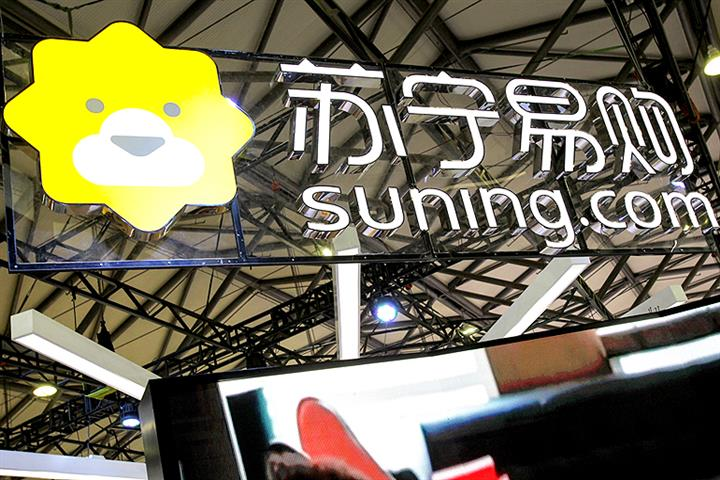 Suning Investor to Swap Shares in Chinese Retailer for USD500 Million of State Cash