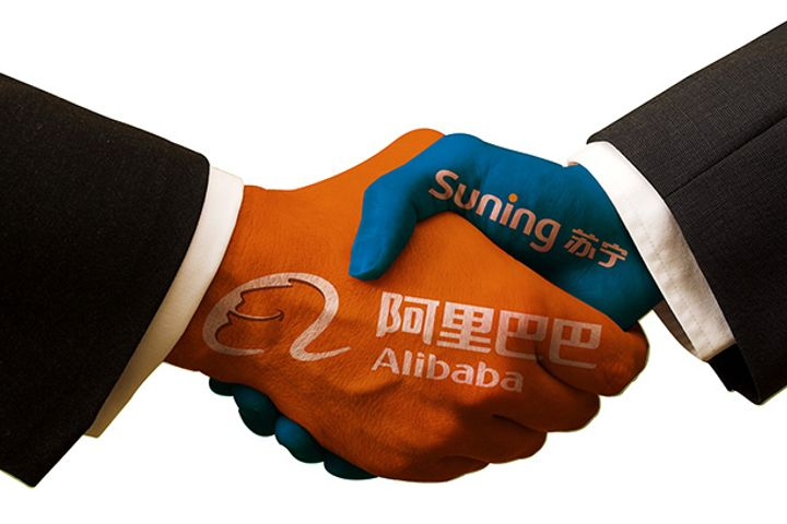 Suning Makes First Payment Into Jack Ma's New USD2.5 Billion Fund