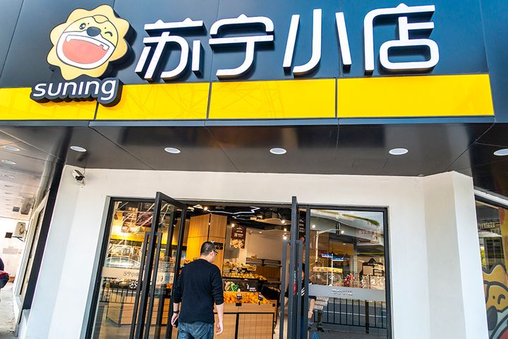 Suning's Mini Store Chain Takes Over Circle K Outlets to Boost South China Presence