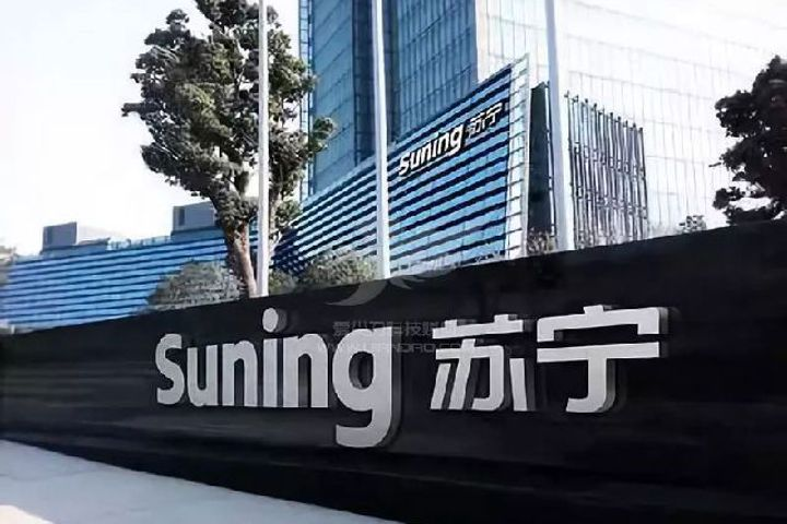 Suning Moves Into Used Housing With Suning Xiaodian