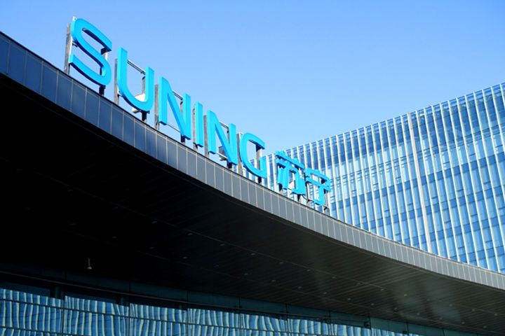 Suning's Net Profit Surged Fivefold Last Year Driven by Alibaba Share Sale