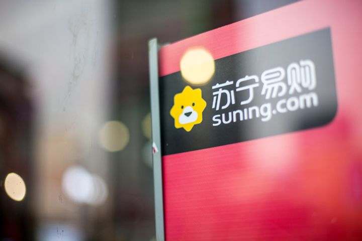 Suning Plans to Form Data Links With Manufacturers, Use Shared Courier Boxes for Singles' Day
