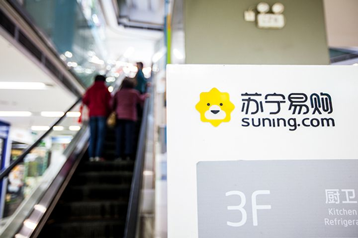 Suning Pockets USD875 Million in Latest Alibaba Share Sale