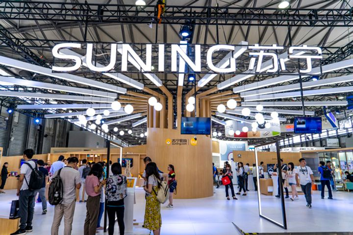 Suning, RT-Mart Join Forces to Grab Larger Slice of 3C Market