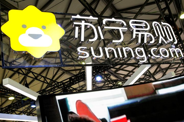 Suning First-Half Profit Falls 65% Due to One-Off Gain Year Before; Revenue Gains 22%