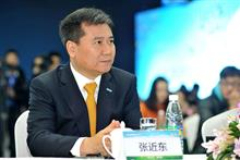 Suning's Founder Resigns as Chinese Retailer's Chairman After Gov't-Led Bailout