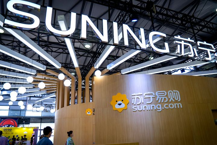 China Approves Suning's USD670 Million Carrefour Deal