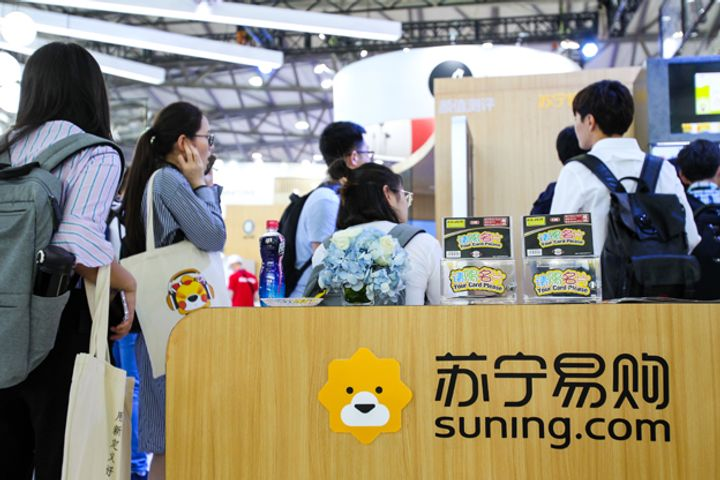 Suning.Com Posts Nearly 20-Fold Jump in Profits in First Half