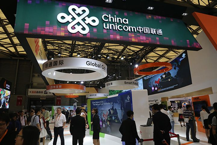 Suning.Com to Assist China Unicom With Smart Upgrades at Sales Outlets
