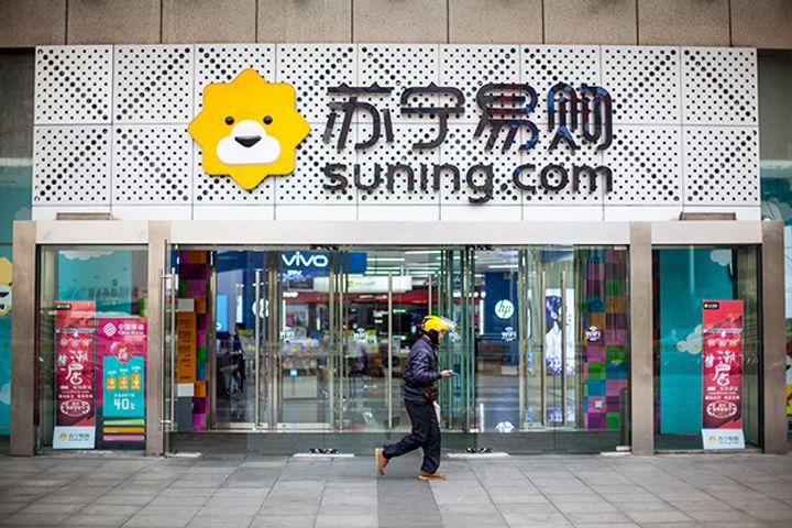 Suning.Com to Meet Offline Demand By Building Gadget Plazas With Evergrande