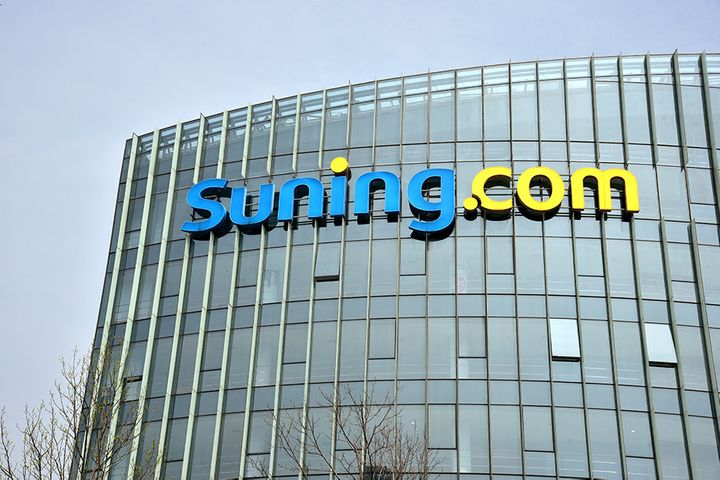 Suning.Com Wraps Up USD672.7 Million Carrefour China Deal