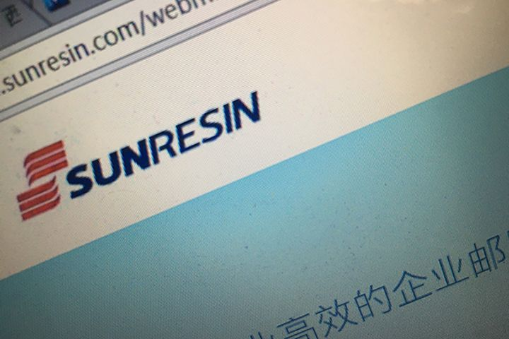 Sunresin Clinches Technical Service Deal for a Lithium Carbonate Plant in Qinghai