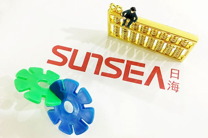Sunsea Telecommunications Plans to Contribute USD10.63 Million to Set Up JV With American IoT Firm