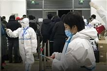 'Superspreader' Infected Over 100 in Jilin, Authorities Say