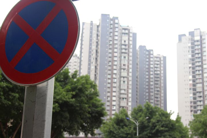 Suzhou Extends Home-Buying Restrictions to Entire Urban Area