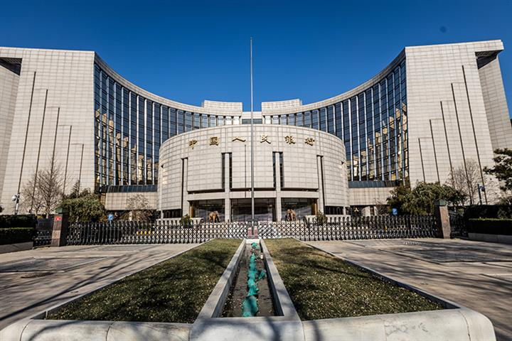 SWIFT Forms JV With PBOC's Digital Currency Research Institute, Clearing Center
