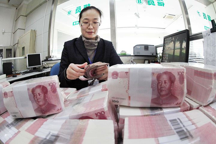 SWIFT Opens China Unit to Promote Cross-Border Yuan Settlement