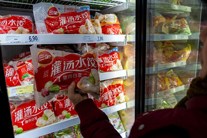 Swine Fever in Sanquan Dumplings Plunges China's Frozen Pork Into Ice Age