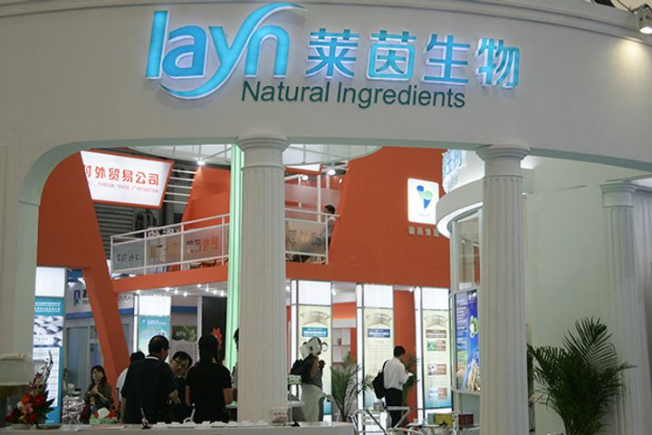 Swiss Firmenich to Become Sole Distributor of Layn Natural Ingredient's Sweeteners