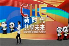 Swiss Luxury Giant Richemont to Participate in 3rd CIIE
