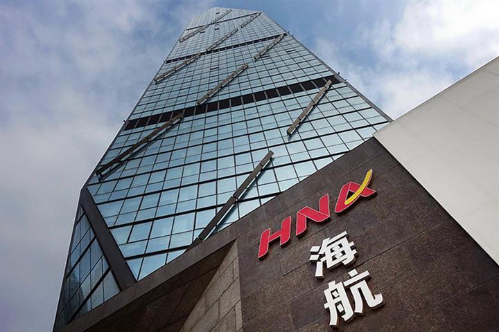 Switzerland Throws USD126.8 Million Lifeline to HNA's SR Technics