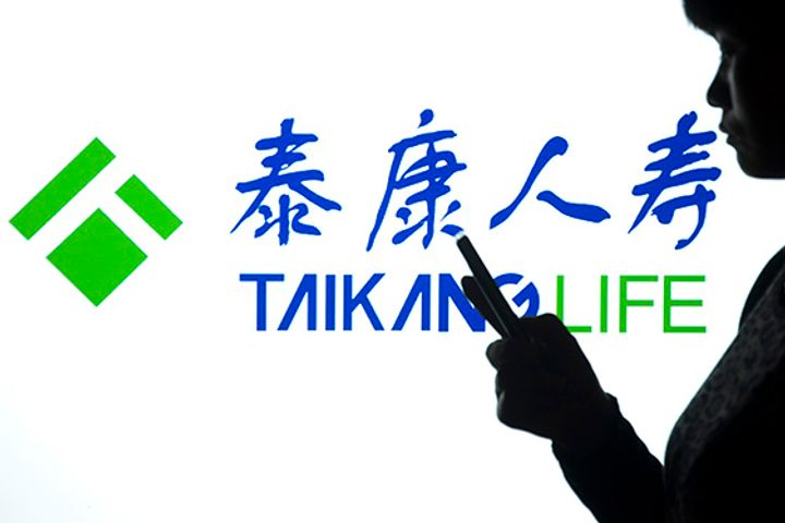 Taiking Life Insurance Denies Insider Trading, Claims SJEC Stock Purchase Was Normal Investment