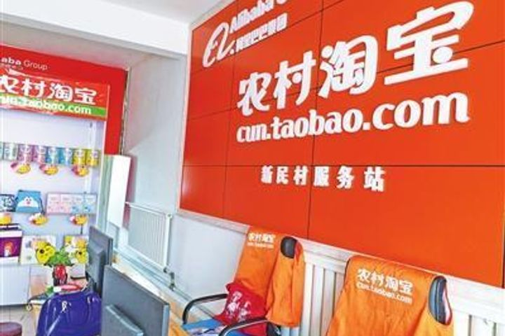 Tailored Taobao Service to Cover 1/4 of China's Rural Areas in Three Years