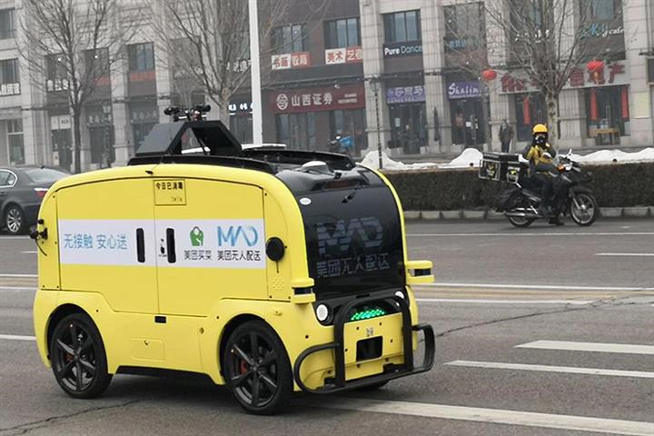 Takeout Giant Meituan Opens First Unmanned Store in Beijing