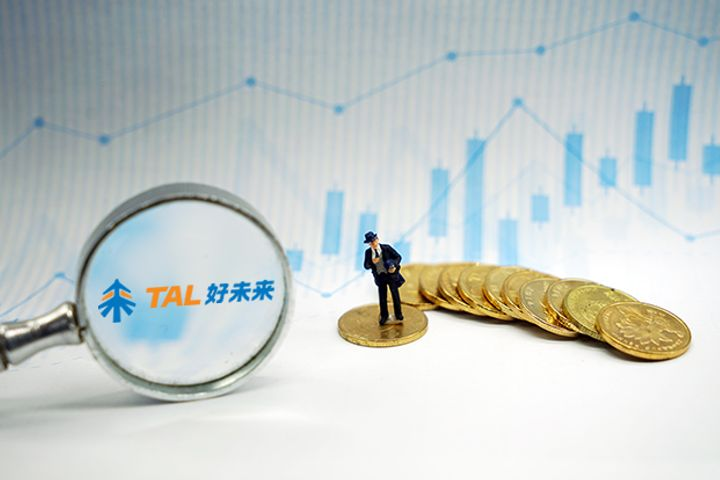 TAL Slumps After Short Seller Accuses Chinese Firm of Enron-Style Profit Fraud