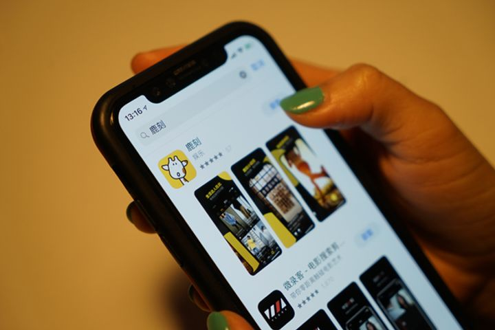 Taobao Looks to Uphold E-Commerce Lead With New Short-Video App