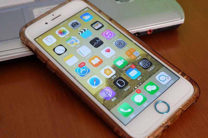 Taobao Prunes Off Apple's iOS Recharge Business