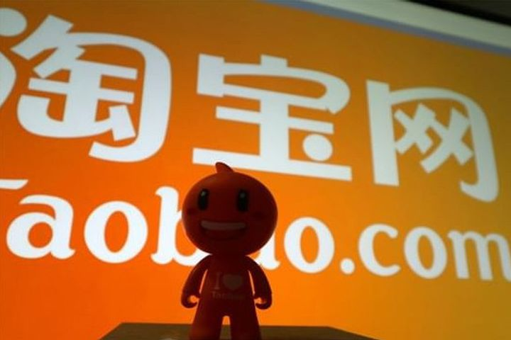 Taobao Rolls Out Special Offer Edition in Direct Competition With Rival Pinduoduo