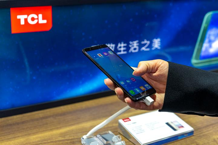 China's TCL Soars on Move to Fully Integrate Its Handset Maker