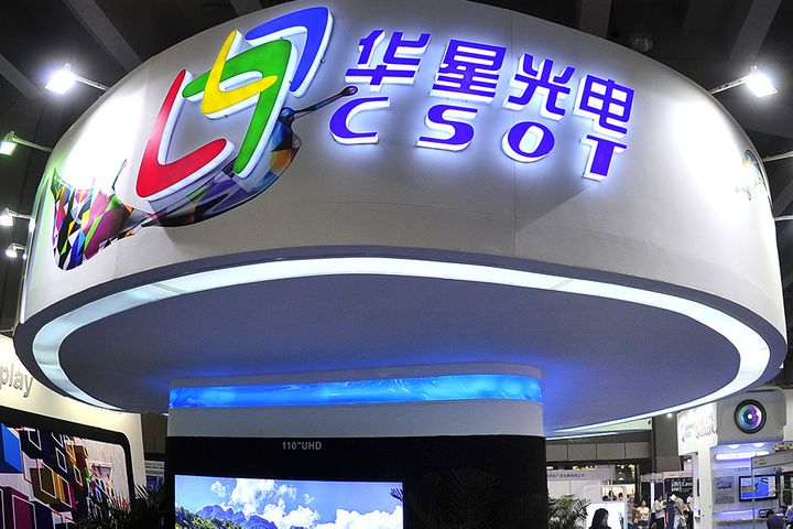 TCL Supplier China Star to Catch 5G Wave by Rolling Out Flexible Displays in Fourth Quarter