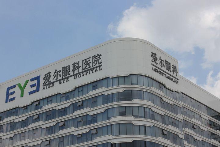 Temasek, Hillhouse Capital Invest USD259 Million in China's Aier Eye Hospital