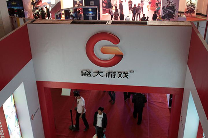 Tencent Aims to Hold Off NetEase in Gaming Market With Shanda Tie-Up