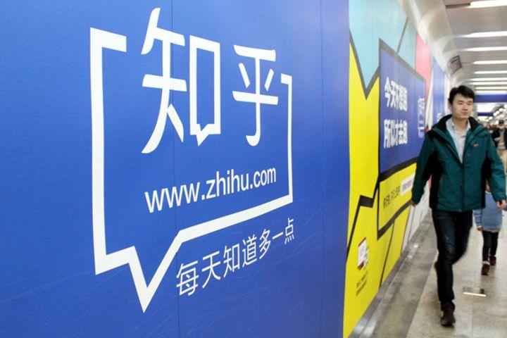 Tencent-Backed Q&A Platform Hits USD2.5 Billion Valuation