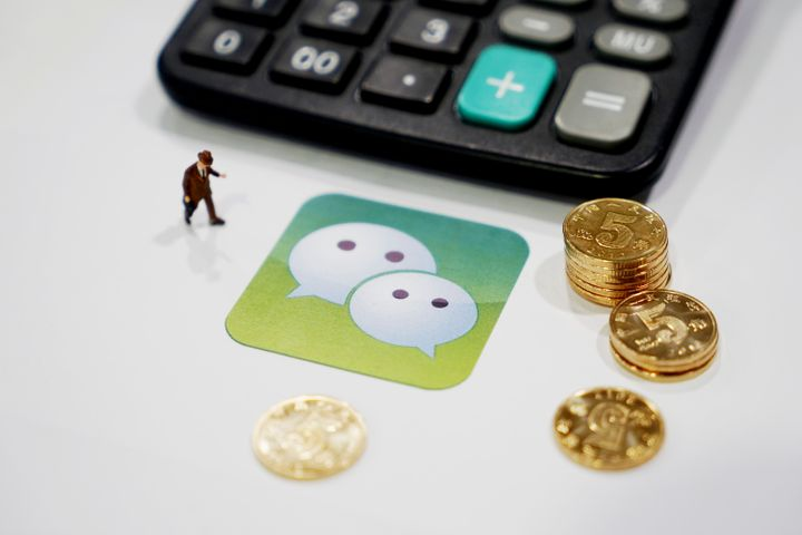 Tencent-Backed Social Retailer Files for USD1 Billion IPO