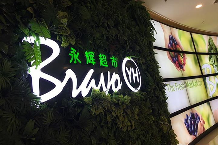 Tencent-Backed Supermarket Chain to Invest USD512 Million in Wanda Commercial
