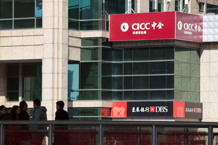 Tencent Becomes Strategic Investor in Joint-Venture Investment Bank CICC