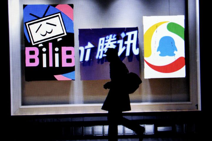Tencent Becomes Top Shareholder of Chinese Video Streamer Bilibili