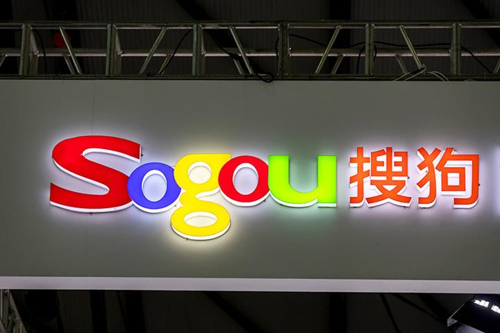 Tencent Makes USD2.1 Billion Pitch to Take Private Chinese Search Giant Sogou