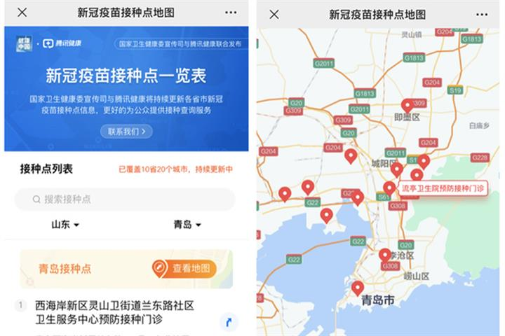 Tencent, China's Health Commission Release Map Displaying Covid-19 Jab Sites