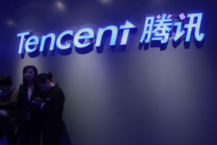 Tencent Co-Founder Chen Donates USD510 Million to Education