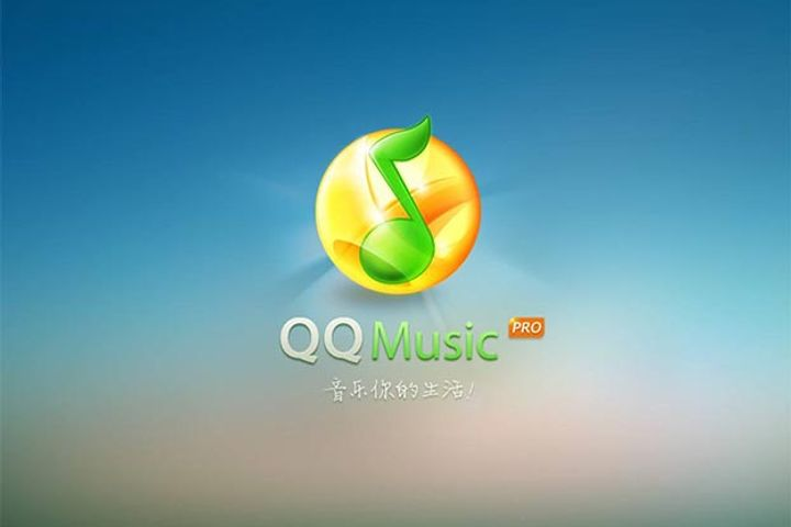 Tencent Confirms Spin-Off of Online Music Unit for US IPO